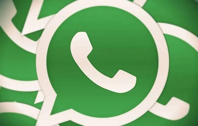 Como mandar e ler mensagens no WhatsApp de forma invisível
